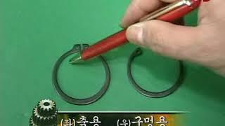 구멍용-C형 멈춤링[retaining ring] 또는 …