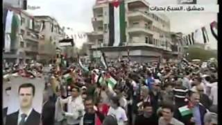 Pro Assad Rally - 22 - Damascus, Aleppo 07-04-2012 - celebrate 65th anniversary of Baath Party