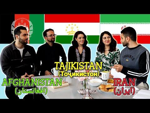 Persian Speaking World: Similarities & Differences (کشورهای فارسی زبان)