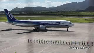 2020年6月 心配をよそに 羽田便が1日1便の連日就航 石垣島