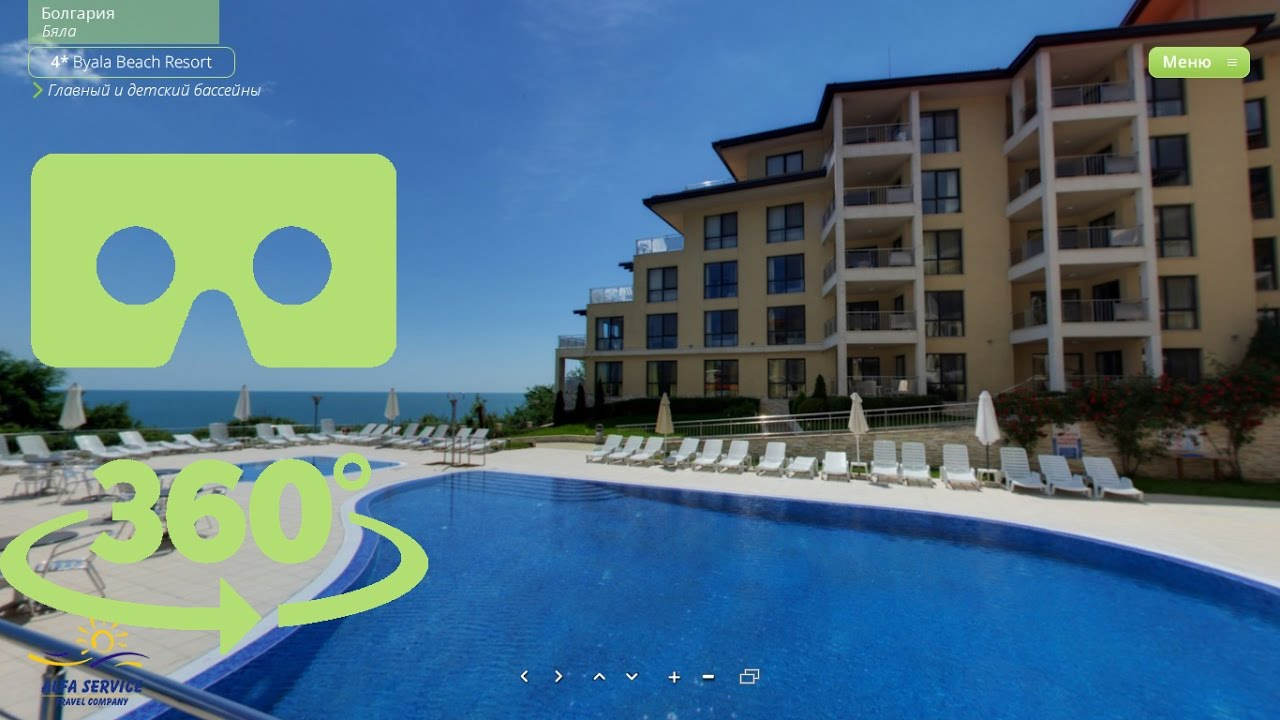Hotel Byala Beach Resort Bulgaria