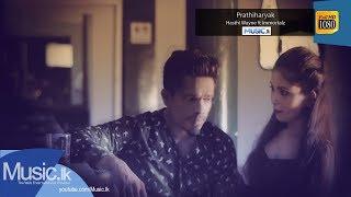 Prathiharyak - Hasthi Wayne ft Immortalz