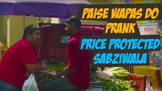paise wapas do prank   price protected sabziwala   stfu18 pranks in india