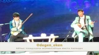 Еркебұлан Қайназар Қазақ елі туралы керемет терме | Еркебулан Кайназар