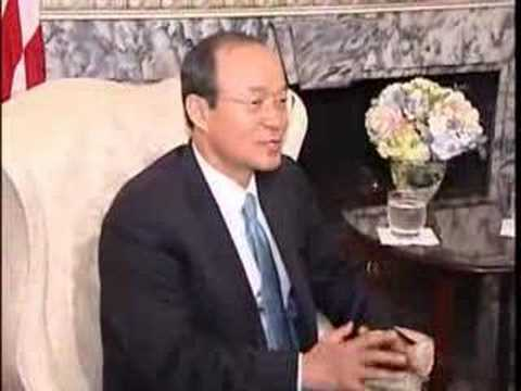 U.S. Secretary of State With South Korean Foreign Minister