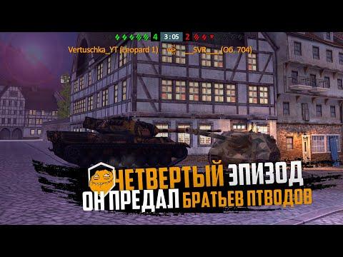 Lols Of BepTyLLIka #4 - И СНОВА РЕШАЕМ ИЛИ КРАЙНИЙ 🤷🏻♂️ (18+)