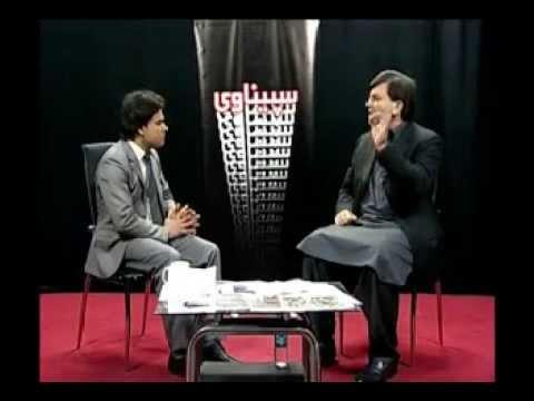 Naeemi Cha: Speenaway   Zhwandoon TV