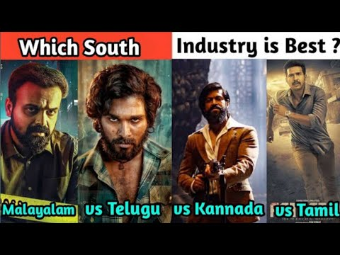 Which South Indian Film Industry Is Best | Comparison Of South Indian Film Industries