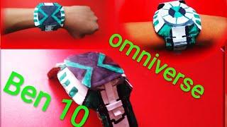 как сделать часы Бен 10 ОМНИТРИКС из бумаги / how to make ben 10 omnitrix