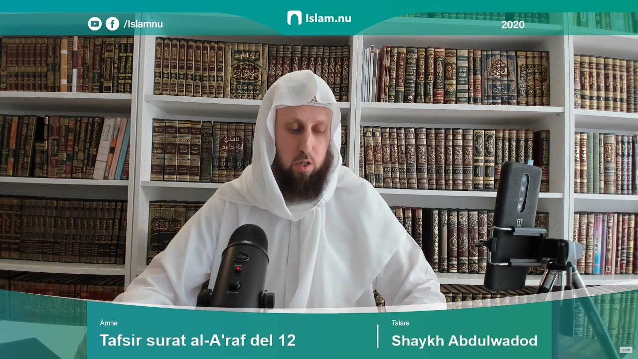 Tafsir surat al-A'raf del 12