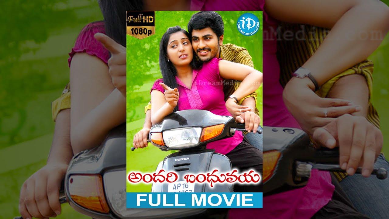 Andari Bandhuvaya Telugu HD Movie watch online | sharvanand
