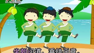 《天地玄黄》 (歌曲版)《说说唱唱千字文》罗豪 曲、演唱 Thousand Character Classic (Qiānzìwén)
