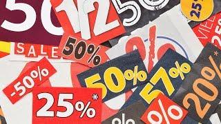 Geschäftsmodell TK Maxx: Top-Marken oder falsche Versprechen?