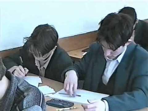 1999 Контрольная по физике