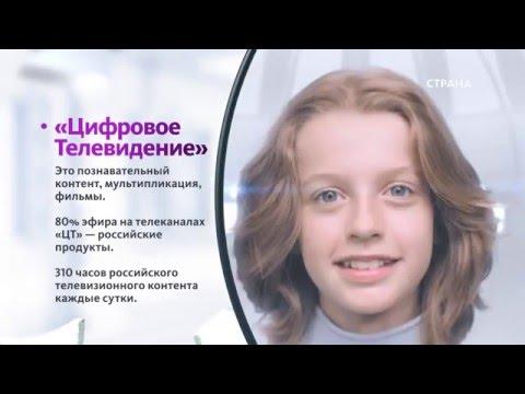 «Цифровое телевидение» ВГТРК | Бизнес | Телеканал 'Страна'