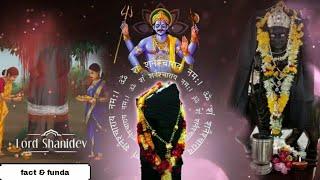 शनिदेव की कृपा प्राप्त करने का आसान एवं कारगर उपाय । lord shani dev ki kripa aur asaan upay