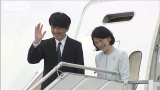 秋篠宮ご夫妻 フィンランドで屋外博物館視察(19/07/06)