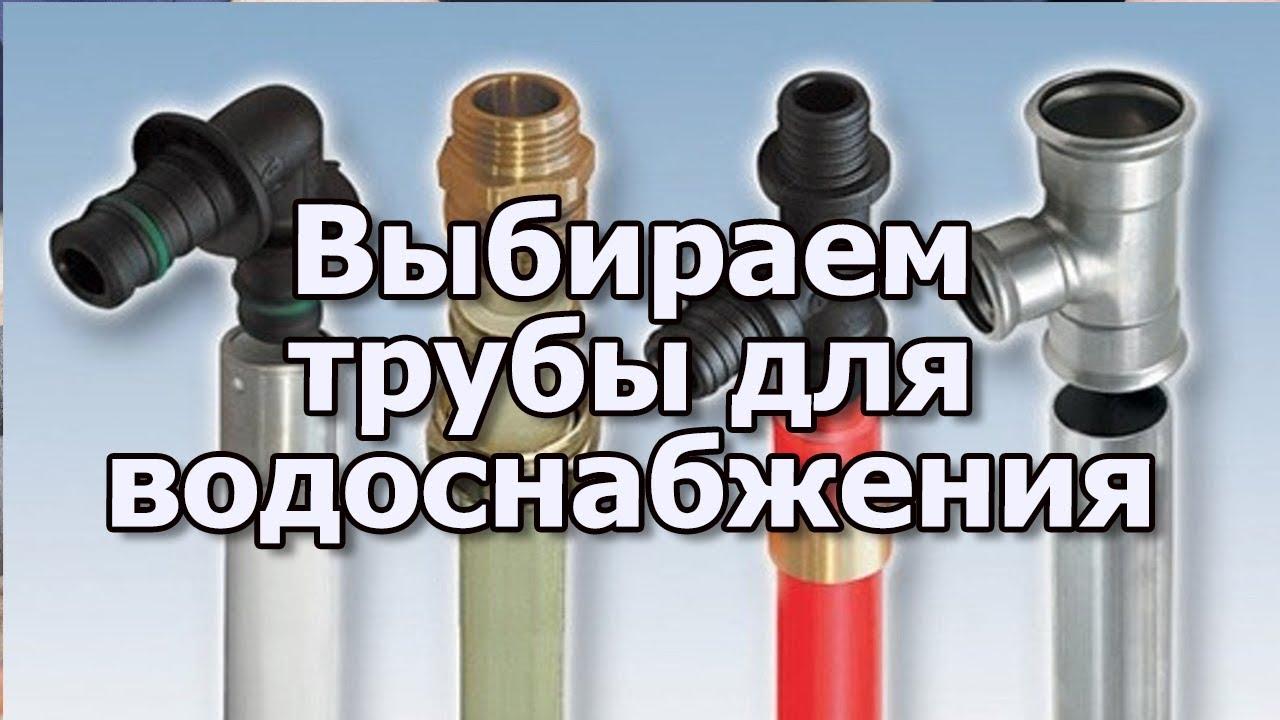 Икапласт занимается производством и продажей полиэтиленовые трубы, пнд труба, трубы пэ, фитинги пнд, а так же сварка полиэтиленовых труб и продажей, трубы напорные и считается одним из лучших производителем полиэтиленовых труб.
