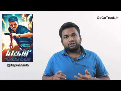 Theri teaser review by prashanth