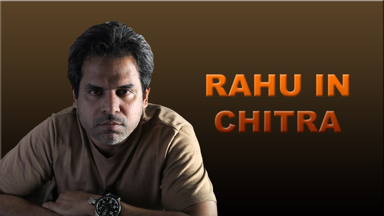 Rahu in Chitra Nakshatra in Vedic Astrology