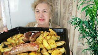 Рецепт Картофеля который вам точно захочется повторить Любимое блюдо моего мужа