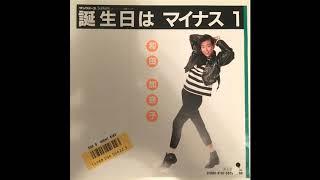 和田加奈子 - Good Luck Factory