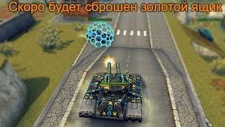 УБЕЙ GODMODE_ON НА ДЖАГГЕРНАУТЕ | ТАНКИ ОНЛАЙН