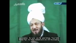 Ahmadiyya Persecution  A sign of Truth