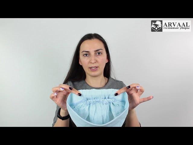 Шапка, Диана Голубая