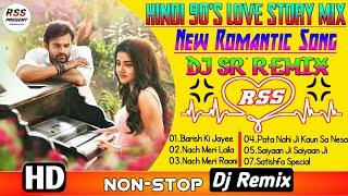NEW ALBUM NO VOICE TAG 💢SONGS 90's Quality Humming Romantic Love Story Mix || DJ_SR_REMIX