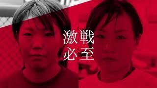 DEEPJEWELS18 メイン煽り 渡辺華奈 検索動画 14