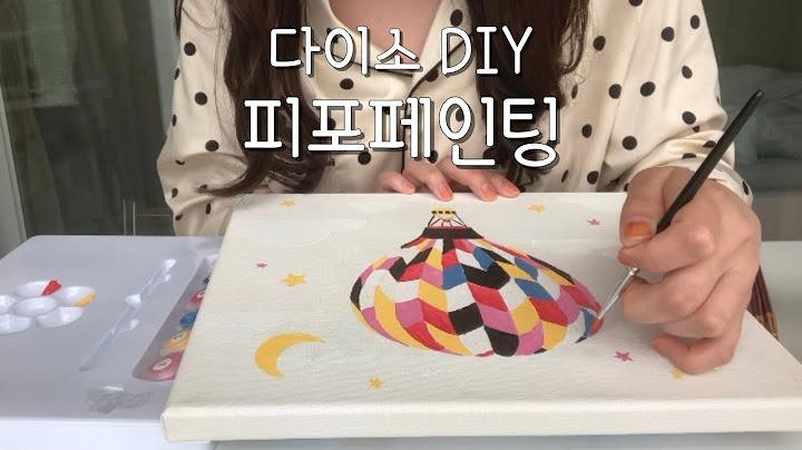 다이소 DIY 세트 | 집순이의 코로나 취미 생활, 피포페인팅(pipo painting), 힐링 모먼트, 그림그리기, 타임랩스 / 같이 해요!