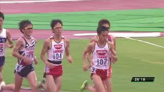 第98回日本陸上競技選手権大会 男子 10000m 決勝
