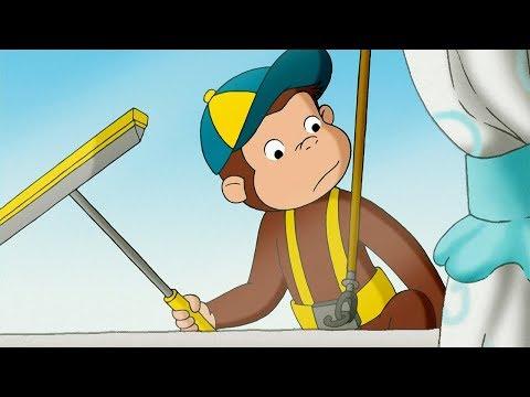 Jorge el Curioso en Español 🐵 Jorge Tiene Otro Trabajo 🐵 Mono Jorge 🐵 Caricaturas para Niños