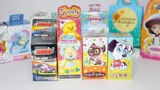 "Коробочки Fresh toys: ""Sweety"", ""Turbo Гонки"", Котята и собачки."