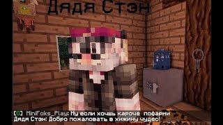 Хотела сделать обзорное видео, а получилось.....Еще ЛУЧШЕ!!!(http://playways.ru/ - Сервер на котором я играю) Заходите и играйте), 2016-11-05T08:28:46.000Z)