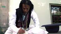 Libro Inti Churi de Amaru Cholango se presenta en la Casa de la Cultura