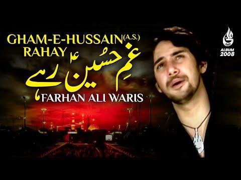 farhan-ali-waris-|-gham-e-hussain-rahay-|-2008