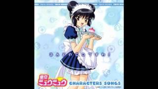 Tokyo Mew Mew - Koi wa a la Mode (Mint ni Narou! Karaoke) - Yumi Kakazu (Mint Aizawa)