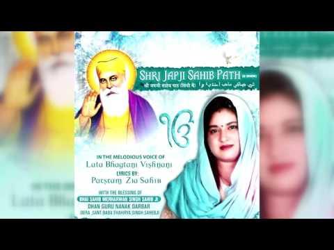 Lata Bhagtani Japji Sahib In Sindhi (Sindhi Songs)