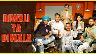 DIWALI YA DIWALA ( Diwali Bonus Funny Video) Latest Funny Videos | GABRUU.COM