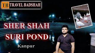 Sher Shah Suri, pond| Documentary Video | Vlog#4