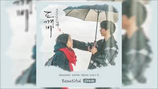 [OST] Beautiful || Crush || Goblin OST Part 4 DOWNLOAD MP3