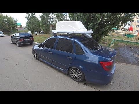 Грузоперевозки на ГРАНТЕ СПОРТ! Стильный багажник на крышу.