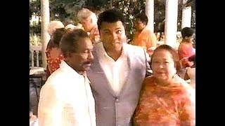 Security-65 Commercial (Muhammad Ali and Parents), 1987