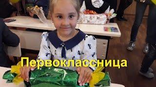 Моя Семья.VLOG : Первый раз в 1 класс)))