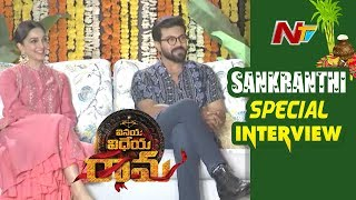 Ram Charan And Kiara Advani Funny Interview about Vinaya Vidheya Rama Movie | NTV