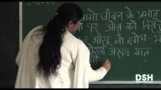 UP Board - Class 7 - Hindi - Chapter 1 - Part 1