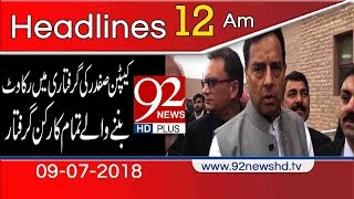 News Headlines | 12:00 AM  | 9 July 2018 | 92NewsHD