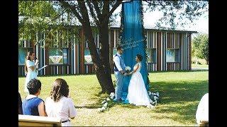 Свадьба Дмитрия и Анастасии в парк-отеле «Белые аллеи»